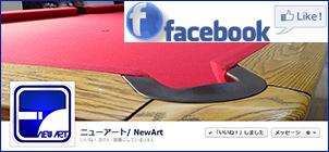 newartfacebook.jpg