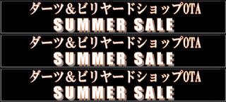 ota-summer.jpg