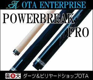 powerbreakpro.jpg