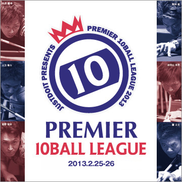 premier_10ball_league2013.jpg