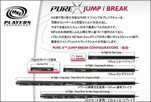 purex_top.jpg