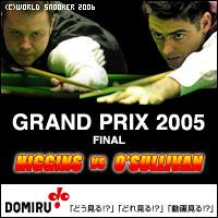 snooker_bnr_final.jpg