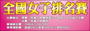 taiwanw2012.jpg
