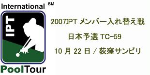 tc-59.jpg