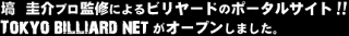 title_open1.jpg