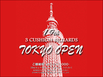 tokyo-open2013.jpg