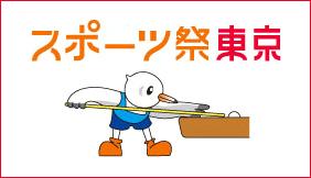 tokyo2012a.jpg