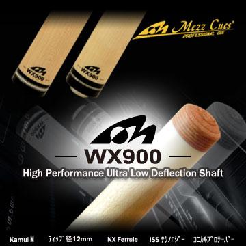 wx900-ad 360x360のコピー.jpg